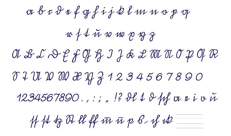 Free S tterlin Font Download - Infos TTF Preview & CharMap